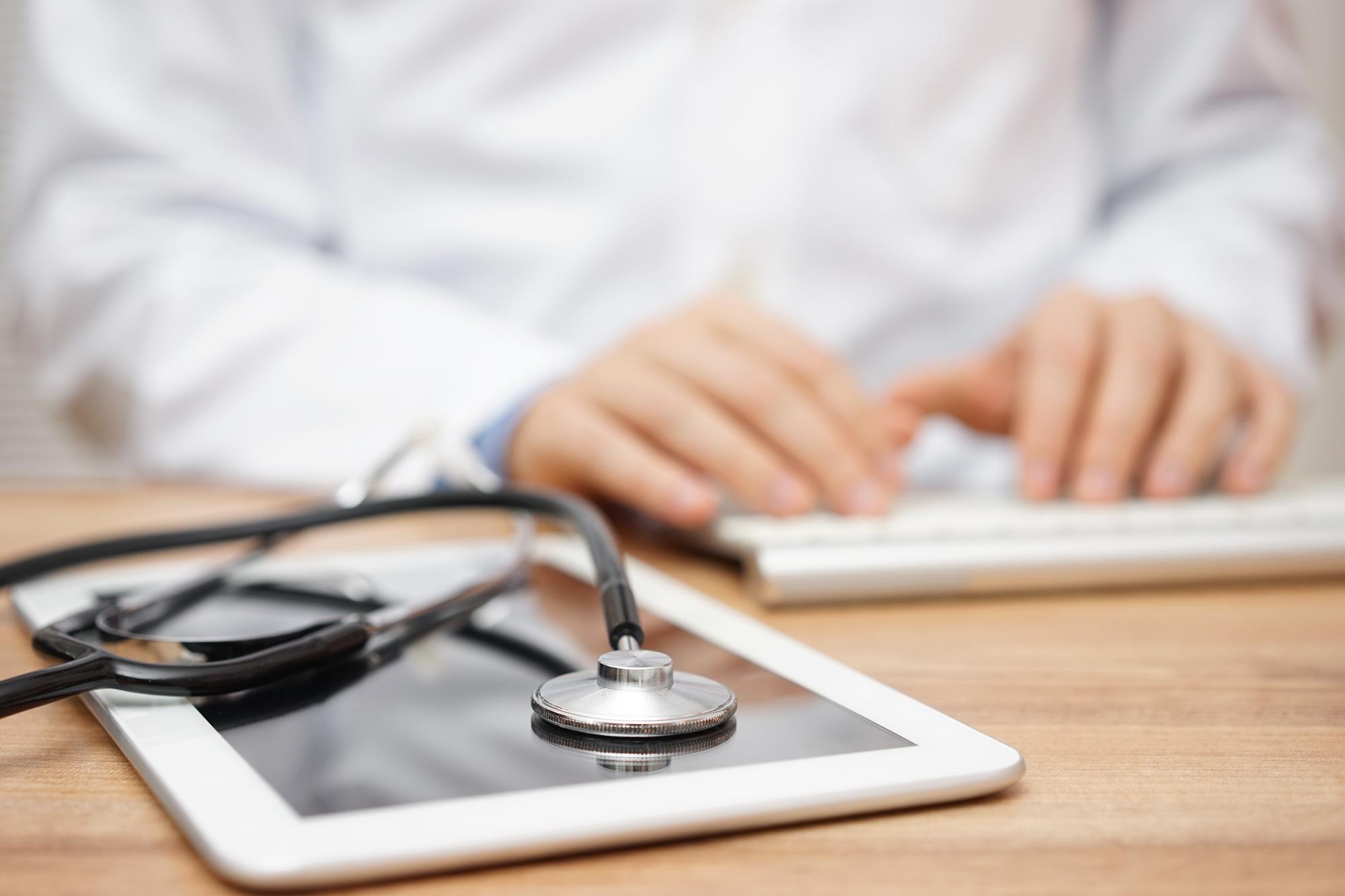 digital health header